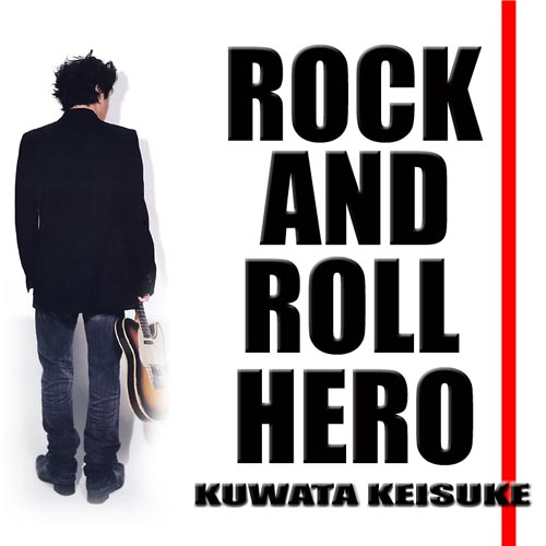 ROCK AND ROLL HERO - JapaneseC...